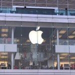 Apple определила даты новой презентации
