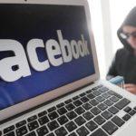 Facebook предоставит пользователям новые средства контроля конфиденциальности