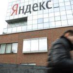 «Яндекс» запустил сервис по доставке еды в Москве