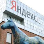 «Яндекс» резко снизил стоимость подписки на музыкальный сервис