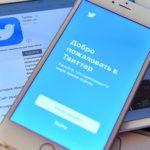 Аккаунты Госдумы в соцсетях подверглись спам-атаке