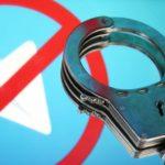 Роскомнадзор начнет блокировку Telegram после получения решения суда