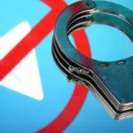 Роскомнадзор изучает сервисы для обхода блокировки Telegram