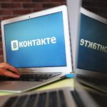 Соцсеть «ВКонтакте» восстановила работу после непродолжительного сбоя