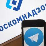 Роскомнадзор заявил о лукавстве Telegram по вопросу о выдаче ключей шифрования